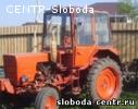 Продам прицеп одноосьный для трактора Т-25